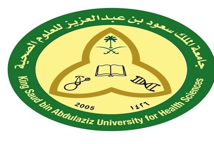 وظائف تقنية جديدة نسائية وللرجال في جامعة الملك سعود للعلوم الصحية في الرياض 7422