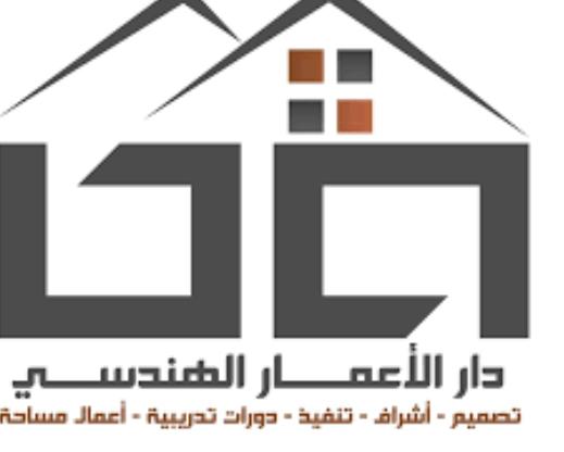 وظائف هندسية للرجال والنساء براتب 6000 في دار الاعمار العربي للهندسة المعمارية 799