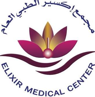 4 وظائف نسائية استقبال براتب 4000 في مجمع اكسير الطبي 8101