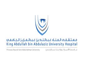 مستشفى الملك عبد الله بن عبد العزيز الجامعي يعلن عن وظائف إدارية جديدة 814