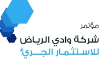 وظائف إدارية جديدة تعلن عنها شركة وادي الرياض 8212