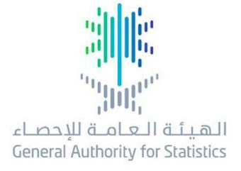 وظائف تقنية جديدة تعلن عنها الهيئة العامة للإحصاء 8233