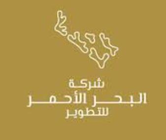 وظائف إدارية للنساء والرجال في شركة البحر الأحمر للتطوير 8293