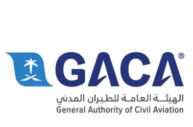 وظائف بمجال السلامة والطيران تعلن عنها الهيئة العامة للطيران المدني 8327