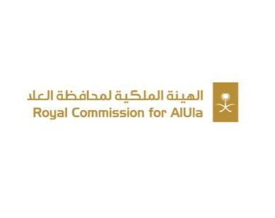 وظائف إدارية للنساء والرجال في الهيئة الملكية لمحافظة العلا 8344