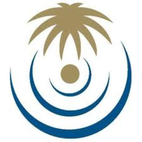وظائف إدارية وتقنية في مستشفى الملك فهد التخصصي  8410
