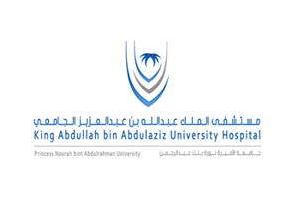 مستشفى الملك عبد الله الجامعي يعلن عن توافر وظائف جديدة للنساء والرجال 8421