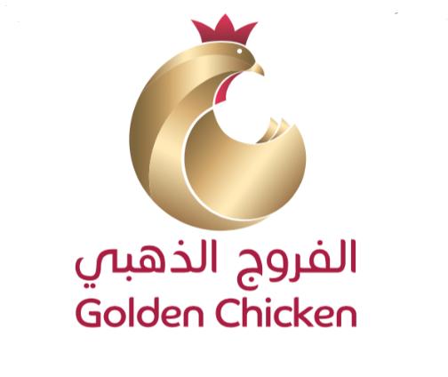 شركة مزارع الفروج الذهبي توفر وظائف نسائية جديدة في الرياض