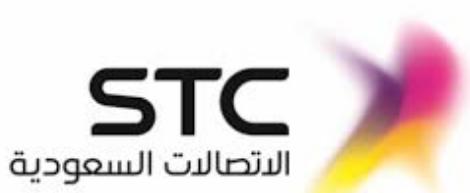 شركة الاتصالات السعودية توفر وظائف جديدة بمجال التسويق والمبيعات 9145