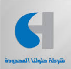 شركة حلولنا المحدودة توفر وظائف إدارية جديدة للنساء والرجال 9190