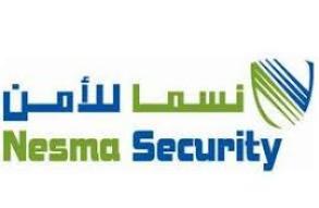 وظائف نسائية بمجال السلامة والبيئة براتب 7500 تعلن عنها شركة نسما للأمن 9193