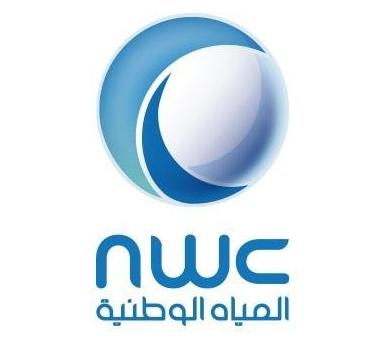 وظائف إدارية في شركة المياه الوطنية 925