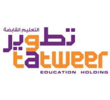 وظائف إدارية للنساء والرجال جديدة تعلنها شركة تطوير التعليم القابضة 9316