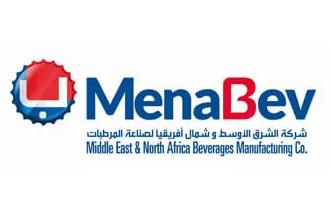 شركة الشرق الأوسط لصناعة المرطبات توفر وظائف متنوعة نسائية وللرجال  9398