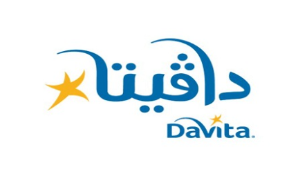 وظائف إدارية بمجال المحاسبة للنساء والرجال في شركة دافيتا السعودية 9400