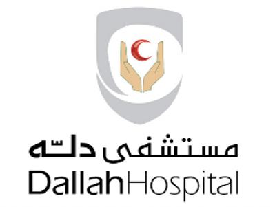 وظائف جديدة في مستشفى دله في الرياض 9710