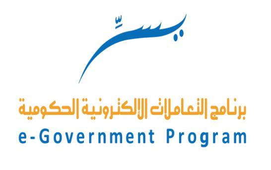 برنامج يسر للتعاملات الإلكترونية الحكومية يسر يوفر 9 وظائف إدارية للنساء والرجال  991