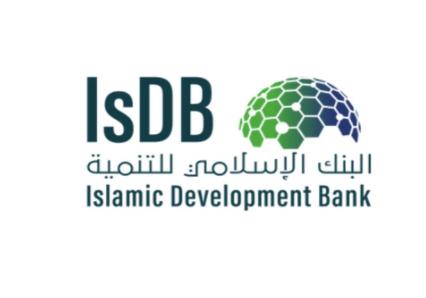 وظائف مراسل جديدة يعلن عنها البنك الإسلامي للتنمية IsDB في جدة 9913