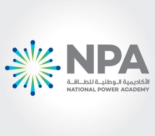 الأكاديمية الوطنية للطاقة توفر وظائف نسائية وللرجال بمجال الإدارة 997