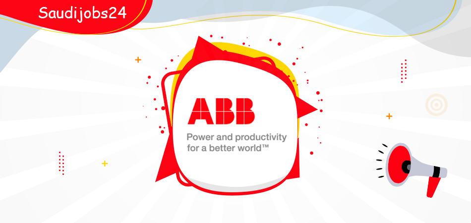 3 وظائف إدارية وهندسية للنساء والرجال في شركة هيتاشي أي بي بي ABB D_a_a_13