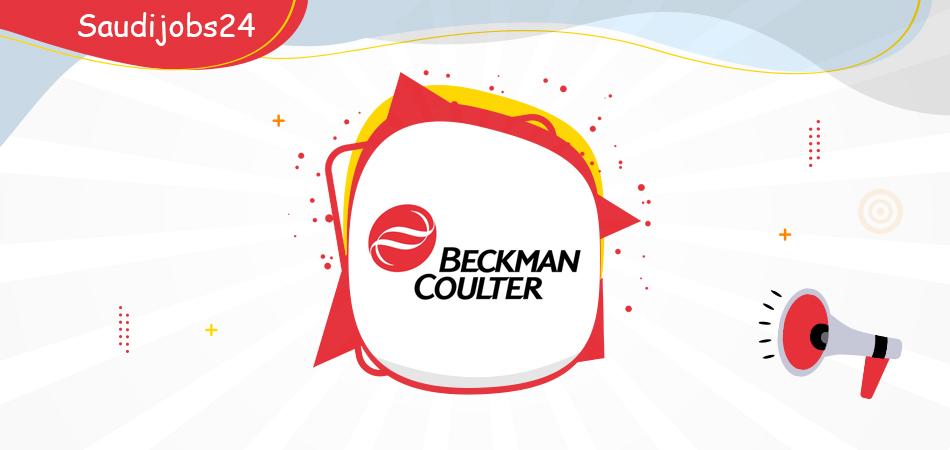 شركة بيكمان كولتر للتشخيص توفر 3 وظائف إدارية وهندسية جديدة للنساء والرجال D_adoo11