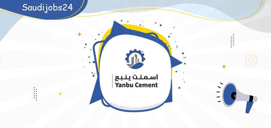 وظائف إدارية نسائية ورجالية جديدة توفرها شركة أسمنت ينبع في جدة D_aoo_11