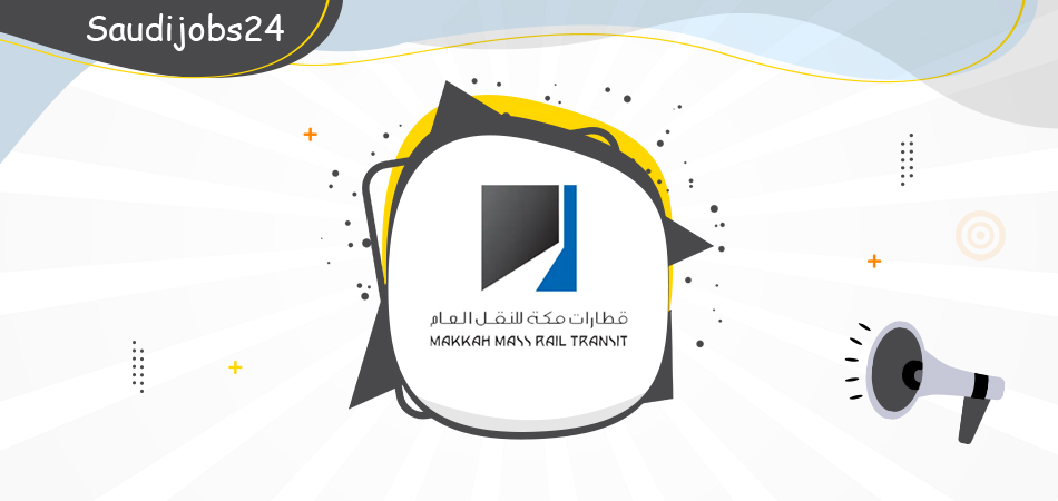 وظائف جديدة للنساء والرجال توفرها شركة قطارات مكة للنقل العام D_i_od14