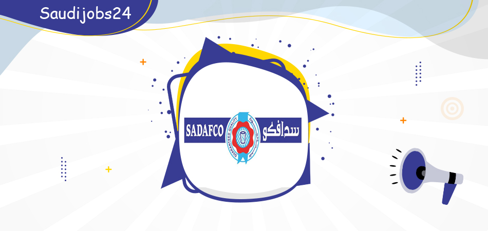 وظائف إدارية وصحية نسائية ورجالية جديدة توفر شركة سدافكو في جدة D_idu115