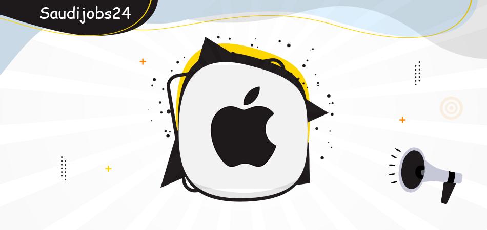شركة آبل العالمية Apple توفر وظائف إدارية للنساء والرجال  D_o1013