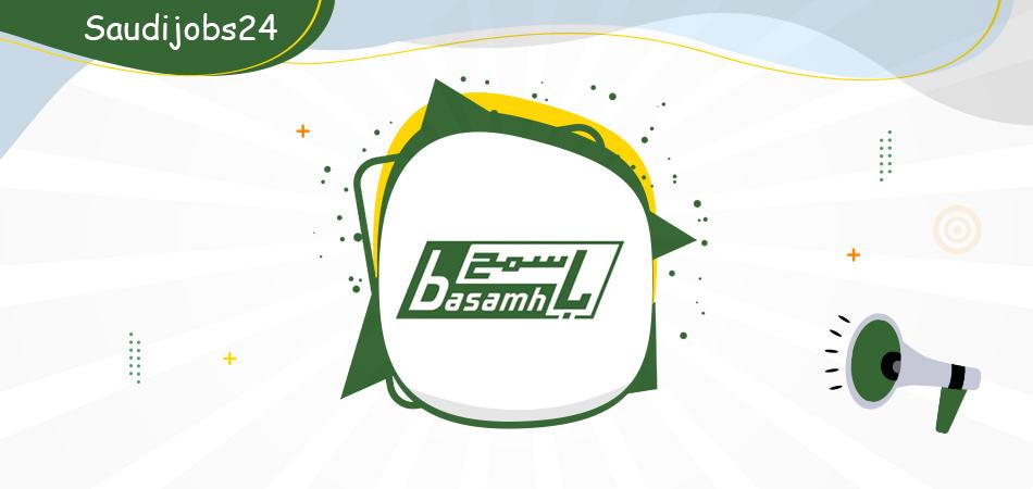 وظائف إدارية نسائية ورجالية توفرها شركة باسمح التجارية D_o_oa21