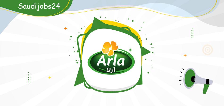شركة آرلا للأغذية توفر وظائف إدارية جديدة للنساء والرجال  D_o_oo49
