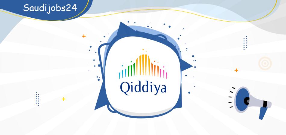 وظائف إدارية جديدة للنساء والرجال تعلنها شركة القدية للاستثمار D_oia_10