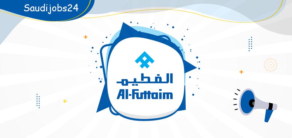 وظائف إدارية نسائية وللرجال تعلن عنها شركة الفطيم التجارية في الرياض D_oiao24