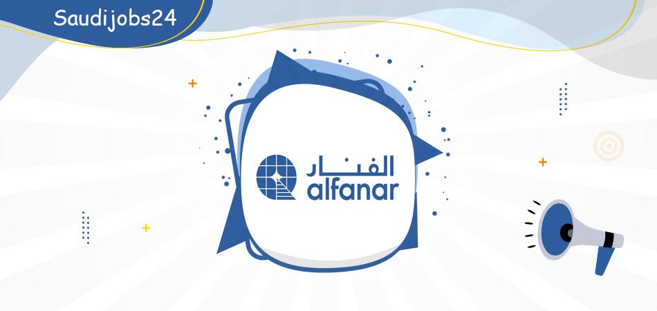 وظائف إدارية نسائية وللرجال تعلن عنها شركة الفنار في الرياض D_oio111