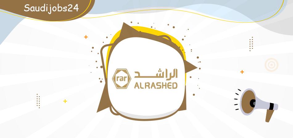 وظائف جديدة للنساء والرجال توفرها شركة راشد عبد الرحمن الراشد في الخبر D_oo1037