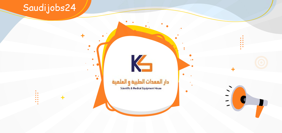 شركة دار المعدات الطبية والعلمية توفر وظائف استقبال للنساء والرجال براتب 4000 D_oo_113