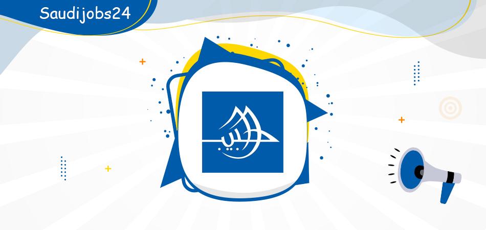 شركة محمد الحبيب العقارية توفر وظائف جديدة ومتنوعة للنساء والرجال D_oo_o21