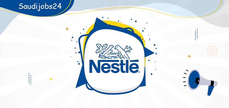 شركة نستله Nestlé توفر وظائف إدارية للنساء والرجال  D_oou126