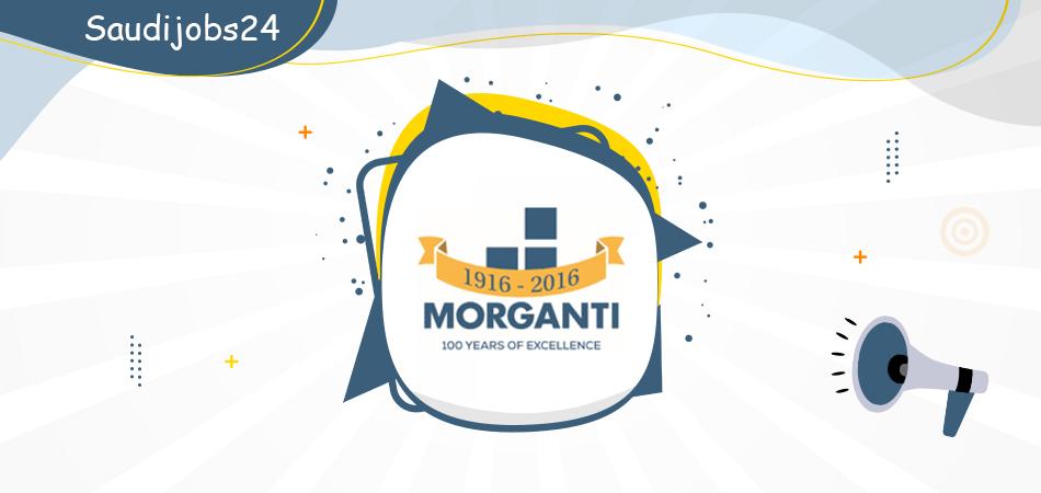 وظائف إدارية بمجال اكتساب المواهب للعمل عن بعد في شركة مورجانتي السعودية D_ouoa44