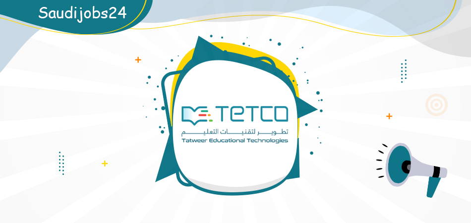 وظائف إدارية للنساء والرجال في شركة تطوير لتقنيات التعليم  D_ua_o11