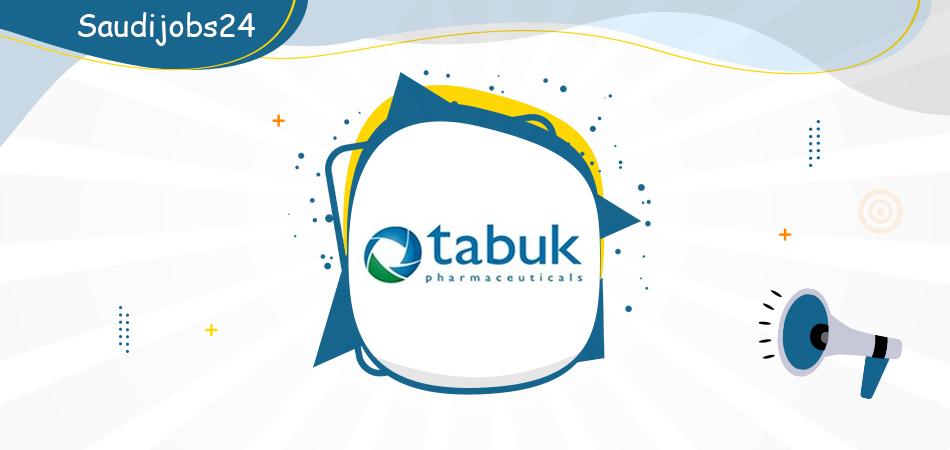 وظائف إدارية للنساء والرجال توفرها شركة تبوك للصناعات الدوائية D_ud_o16