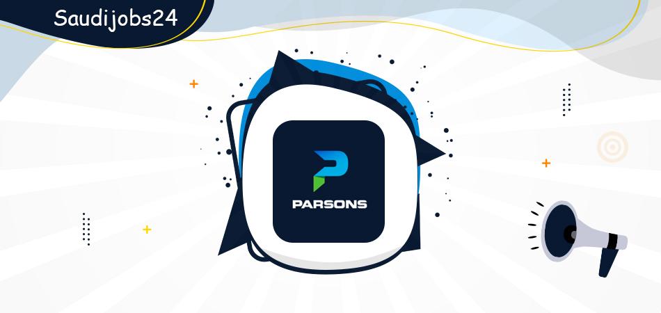 3 وظائف إدارية وبمجال التسويق وهندسية للنساء والرجال في شركة بارسونز Parsons D_uo_d10