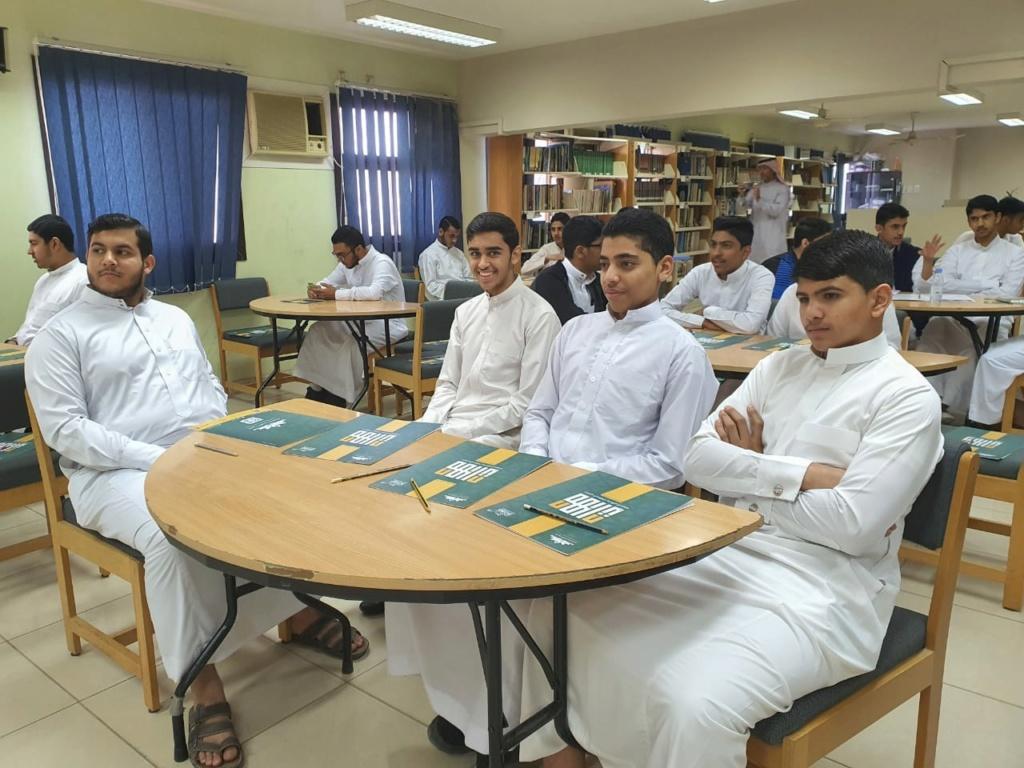 بالتوظيف - معاهد منتهية بالتوظيف لخريجي الثانوية 1443 Img-2010