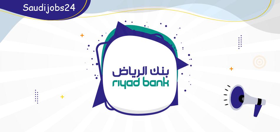 وظائف إدارية وتقنية نسائية وللرجال يعلن عنها بنك الرياض Od_oa111
