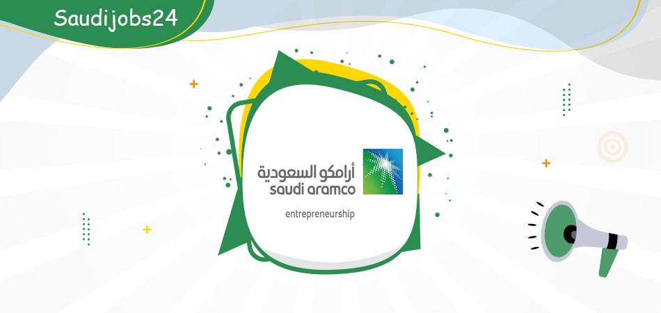 وظائف إدارية نسائية وللرجال تعلن عنها شركة أرامكو السعودية Od_odu10