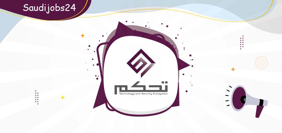 وظائف تقنية جديدة للنساء والرجال في الشركة السعودية للتحكم التقني والأمني (تحكم) Od_oua11