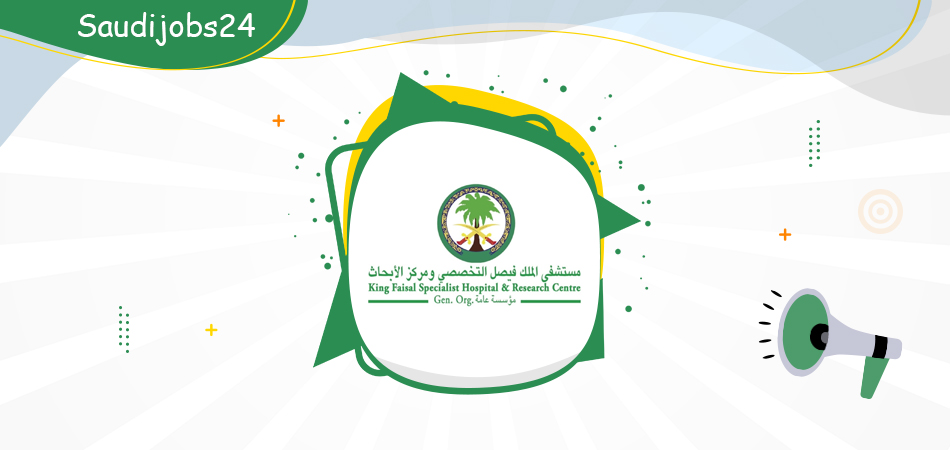142 وظيفة للنساء والرجال بعدة مدن بالمملكة في مستشفى الملك فيصل التخصصي Oiy_oo68