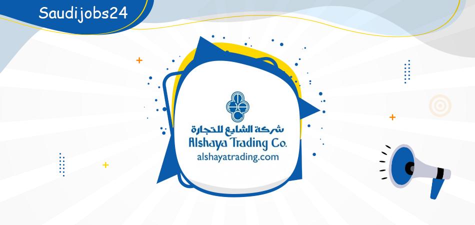 مجموعة الشايع Alshaya Group توفر وظائف إدارية جديدة للنساء والرجال Oou_oa34