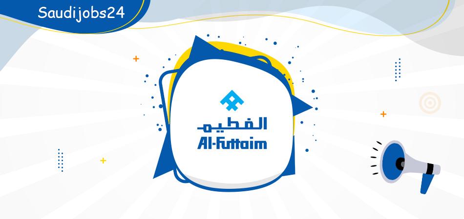 وظائف بمجال الإدارة نسائية وللرجال توفرها مجموعة الفطيم التجارية في الرياض Oou_oi17