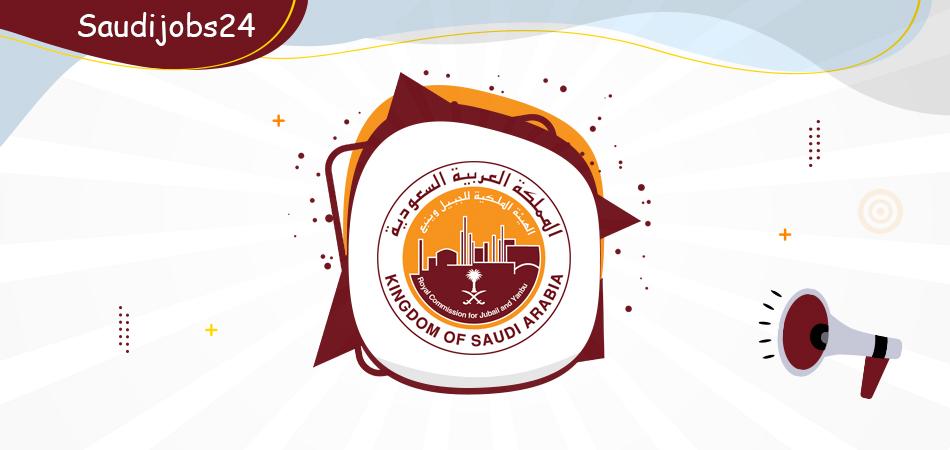 4 وظائف نسائية وللرجال لحملة الثانوية وما فوق في الهيئة الملكية بالجبيل Oua_oo50